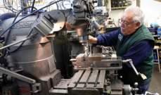 الإنتاج الصناعي البريطاني يتراجع بأكبر وتيرة في 10 سنوات