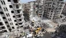 """شركة """"أورال فاغون زافود"""" الروسية: نبحث مع سوريا المشاركة في إعادة الإعمار"""