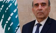 وزير الخارجية: سنطالب الأمم المتحدة بإيضاحات وتعويضات على لبنان بسبب التسرب النفطي الإسرائيلي