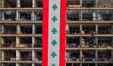 رئيسة الهيئة اللبنانية للعقارات: أكثر من 80 ألف بناء منهار ومتضرر بفعل الانفجار