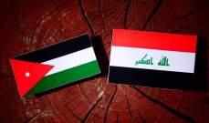 """العراق يعلن مباشرة """"جنرال إليكتريك"""" أعمال الربط الكهربائي مع الأردن"""