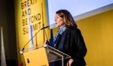 """اللبنانية رولا خلف.. أول امرأة تتولى رئاسة تحرير صحيفة """"فايننشال تايمز"""" البريطانية"""