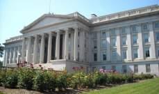 الخزانة الأميركية تعتزم بيع سندات بقيمة 78 مليار دولار الأسبوع المقبل