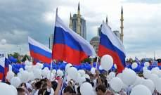 روسيا ضمن دول أوروبا العشر الأكثر جاذبية للمستثمرين الأجانب