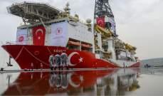 اليونان: سنقدم إعتراضاً على سلوك تركيا لتمديدها التنقيب بالمتوسط