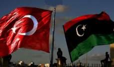 توقيع إتفاقية لتعزيز التعاون الإقتصادي بين تركيا وليبيا