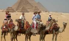 مصر تتوقع أكثر من مليون سائح روسي بعد إستئناف الرحلات بين البلدين