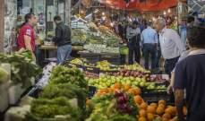 التضخم في الأردن ينخفض 0.4 % خلال تشرين ثاني على أساس سنوي