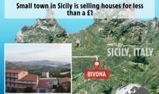 بـ1 يورو فقط ستحصل على منزل في هذه البلدة الإيطالية!