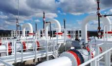 أوروبا وفرت 8 مليارات دولار في فاتورة الغاز العام الماضي