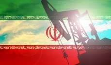 إيران تسعى لرفع الإنتاج بحقول نفط مشتركة مع العراق