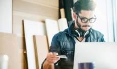 """""""ماستركارد"""": ارتفاع إنفاق المستهلكين على التسوق الإلكتروني 900 مليار دولار في 2020"""