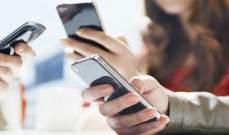 مطالبات برلمانية فيهونغكونغلاصدار قانون ضد جرائم الهواتف الذكية