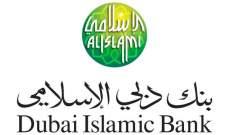"""""""بنك دبي الإسلامي"""" يستحوذ على """"نور بنك"""""""