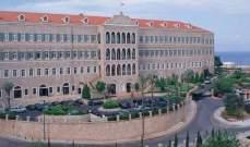 تمديد الطوارئ في بيروت حتى 18 أيلول 2020