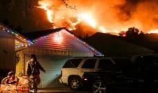 حرائق لوس أنجلوس تلتهم منازل مشاهير بملايين الدولارات