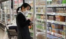 أسعار المستهلكين في اليابان تنخفض لأول مرة منذ 40 شهرا
