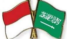 إطلاق مشروع نظام الكتروني لتسهيل وتسريع توظيف العمالة الإندونيسية في السعودية