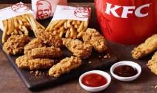 """""""KFC"""" تعلن عن تجربة لإنشاء قطع دجاج في المختبر"""