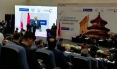 """القصار في إطلاق """"منتدى الاستثمار الصيني – اللبناني"""": سأبقى ساعيا لنرى لبنان مركزا رئيسيا للصين في المنطقة"""