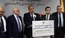 ابو سليمانوقيومجيان وشقير إلتقوا عربيد:نعمل على خطة لمكافحة ظاهرة مزاحمة اليد العاملة اللبنانية