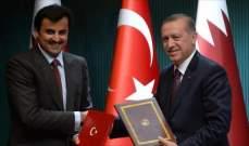 قطر– تركيا والازمة الخليجية .. رب ضارة نافعة