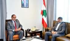 حب الله يبحث مع السفير الإيراني تطوير التعاون بين البلدين