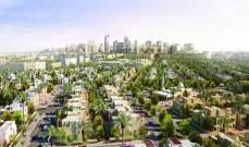 """""""نات"""" الأميركية تستأنف العمل في مشروع سكني في حي عراقي"""