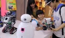 الصين تسجل زيادة بـ45.27% في عدد الشركات المرتبطة بالذكاء الاصطناعي