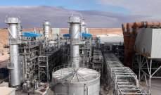 فرنسا تقدم 50 مليون يورو لإعادة تأهيل محطتين للطاقة المائية في باكستان