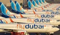 """""""فلاي دبي"""" تدرس خيارات تأجير طائرات إضافية بعد تأجيل طائرة """"737 ماكس"""""""