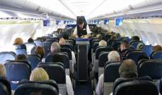 شركات الطيران قد تلجأ في المستقبل لوزن الركاب