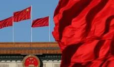 الصين: 100 تحقيق تجاري ضد منتجاتنا بلغت قيمتها 32.4 مليار دولار