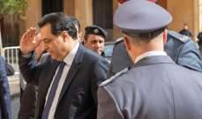 """دياب سيلتقي وفد """"صندوق النقد الدولي"""" صباح اليوم"""