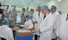 وزير الصحة العراقي: الصناعة الدوائية في لبنان بلغت مستوى عالياً من الجودة