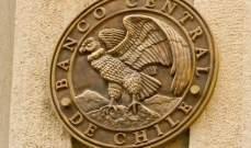 المركزي التشيلي يضخ 4 ملياردولار لوقف تدهور العملة الوطنية