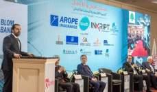 """التقرير اليومي 20/3/2018: الحريري: ذاهبون إلى مؤتمر """"سيدر"""" برؤية متكاملة للاستقرار والنمو"""