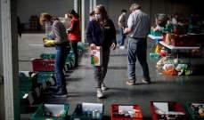 معدل التضخم في بريطانيا ينخفض في آذار