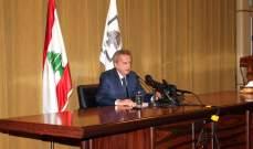 سلامه: الهدف من تعميم اليوم مساعدة اللبنانيين خلال المرحلة الصعبة