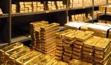 """هل يفرط لبنان """"بذهبه"""" كما فرط بالمال العام وبودائع الناس؟"""