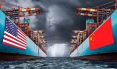 """""""بنك أوف أميركا"""": تدهور العلاقات بين واشنطن وبكين سيصل بأسعار النفط إلى 30 دولارًا للبرميل"""