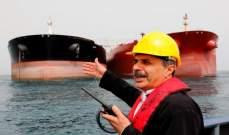 إيران تخصص 20% من إيرادات النفط لاحتياطي صندوق التنمية