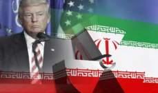 مقامرة ترامب الكبيرة في ايران