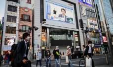 اليابان متمسكة بالتخلص من عجز الميزانية بحلول العام المالي 2025