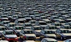 مصر: 48 مليون جنيه إجمالي الضرائب على السيارات في جمارك السويس