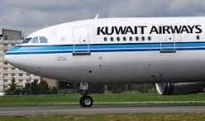 """الكويت تستلم أول طائرة """"ايه 320 نيو"""" ضمن صفقة شراء من مصنع """"ايرباص"""""""