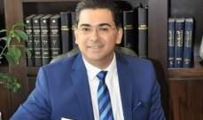 مرقص: إقتطاع 860 كلم من ثروة لبنان البحرية غير قانوني