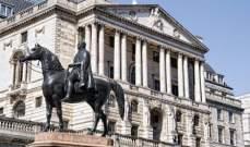 البنك المركزي البريطاني يثبت أسعار الفائدة عند ادنى معدلاتها