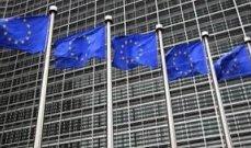 المركزي الأوروبي يحذر من مخاطر تسارع التضخم في منطقة اليورو