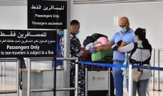 وزارة الصحة: 4 حالات إيجابية في الرحلات الجوية الأحد الماضي